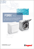 FORIX IP44_tarif