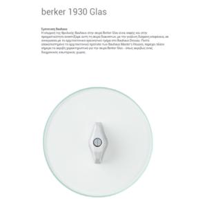 Berker 1930 Glas