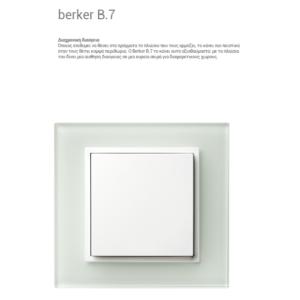 Berker B.7