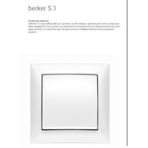 Berker S.1