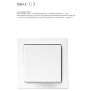 Berker Q.3
