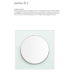 Berker R.3